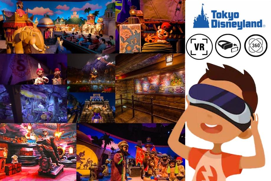 VR featured image Disneyland Tokyo Japan - Disney Virtual Ride - Virtual tour